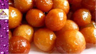 Çıtır Lokma Tarifi / Lokma Nasıl Yapılır? / Lokma Tatlısı Tarifi - Pratik Yemek