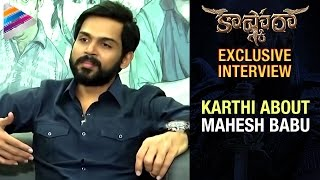 Mahesh Babu is a Sincere & Complete Actor says Karthi | #Kaashmora | Karthi Candid Interview