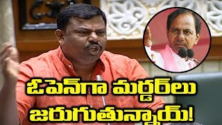 BJP MLA Raja Singh Superb Speech in Telangana Assembly