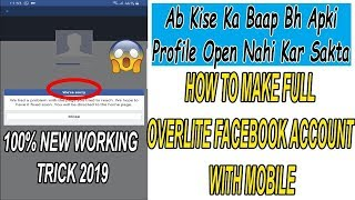 How to Make overload/overlite Id On Android mobile latest Working Tricks By AHK