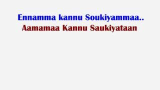 ennama kannu tamil karaoke