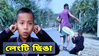 Telsura Comedy, New Assamese Video,তেলচুৰাৰ মামাৰ বিয়া