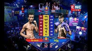 គឹម វាសនា vs ភេតវិស្ណុ | Kun khmer boxing