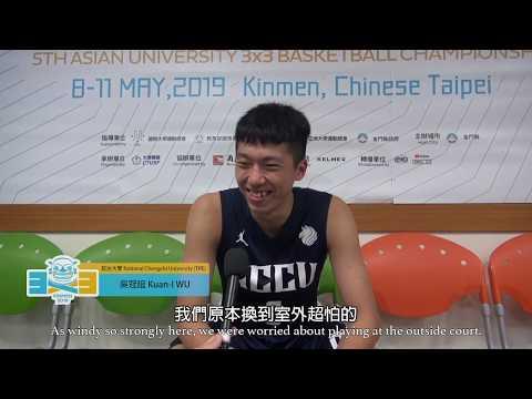 中華隊全數晉級四強 盼奪亞大3x3主場雙冠