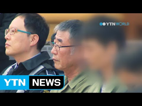 Top court upholds murder charge for sunken Sewol ferry captain / YTN