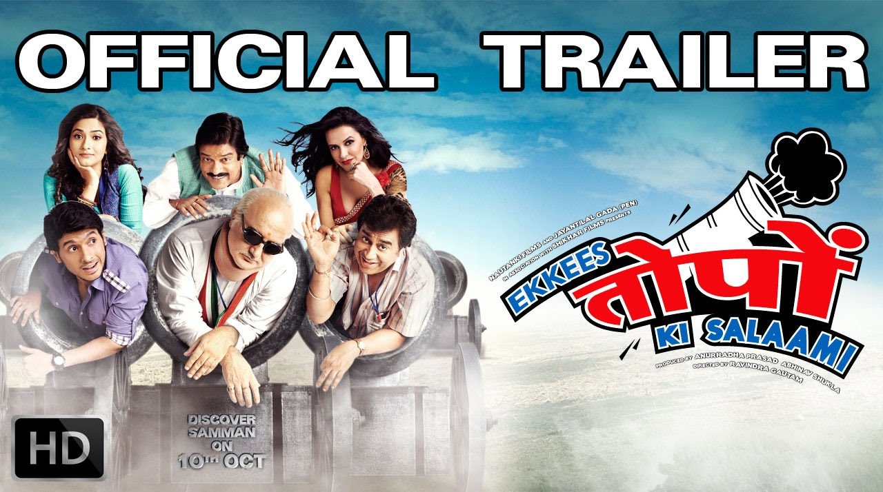Ekkees Toppon Ki Salaami (2014) Hindi Movie Trailer