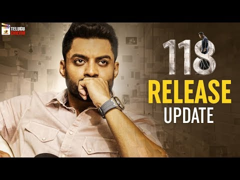 Kalyan Ram 118 Movie Release update   Nivetha Thomas   Shalini Pandey   KV Guhan   Telugu Cinema