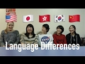 Words In English/Japanese/Cantonese/Korean/Mandarin