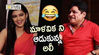 Comedian Ali Fun with Malvika Sharma || Nela Ticket Movie Team Interview