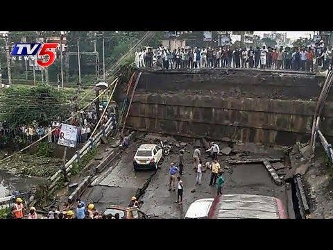 రైల్వే ట్రాక్ పై కూలిన బ్రిడ్జి | Kolkata Bridge Collapse Live Updates | TV5 News