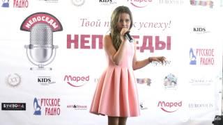 Алиса Кожикина — Завтра (04.09.2016)