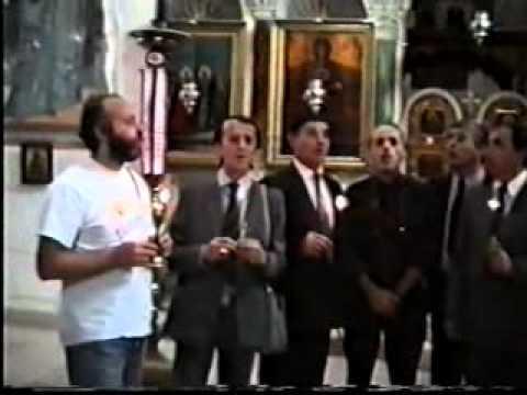 Shen xar venaxi Jerusalem - Jvris monasteri Orera and Robert Bardzimashvili 90