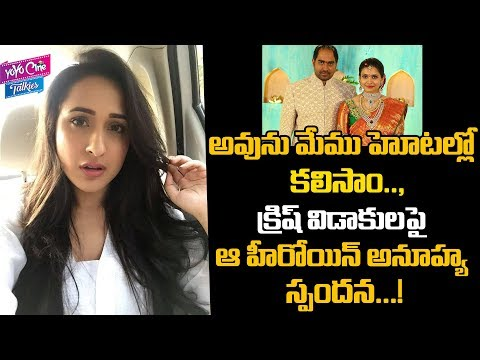 Pragya Jaiswal Shocking Comments On Krish Divorce | Tollywood | Movie Updates | YOYO Cine Talkies