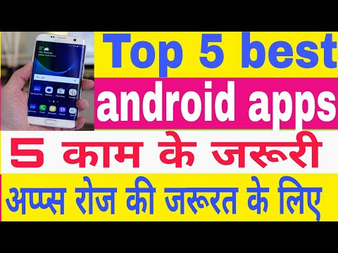 Top 5 best android apps 2017 | android  apps | daily used | best android apps 2017 | top 10 apps