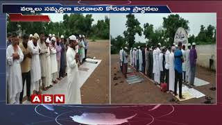 Muslims Offer Special Prayers for Immediate Rain At Maaneru Dam