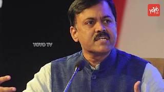 GVL Narasimha Rao Fires on Rahul Gandhi and Revanth Reddy | Telangana News