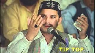 shahbaz qamar fareedi best program