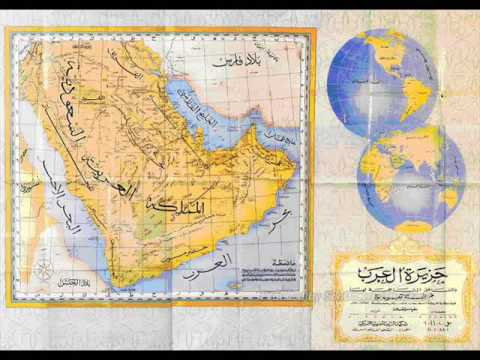 "Persian Gulf or ""arabian gulf"" - History Speaks for Itself"