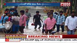 Huge Water Inflow InTo  Srisailam Dam