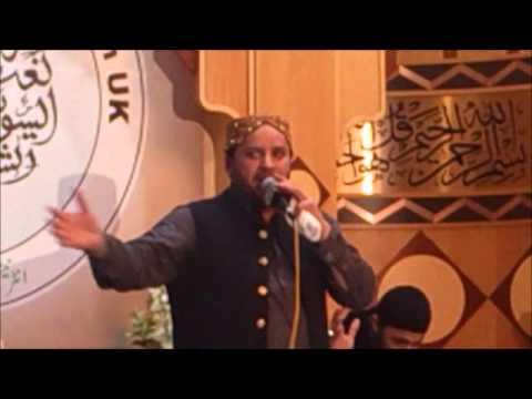 Shahbaz Qamar Fareedi at Manchester Mehfil-e-Naat 2014 (FULL...
