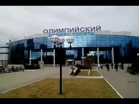 ДС Олимпийский, г. Чехов / Palace of Sport Olympic, Chehov, Russia