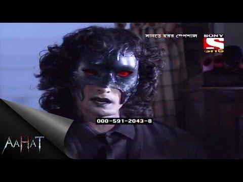 Aahat - আহত (Bengali) - Zingaroo - 29th May 2016 thumbnail