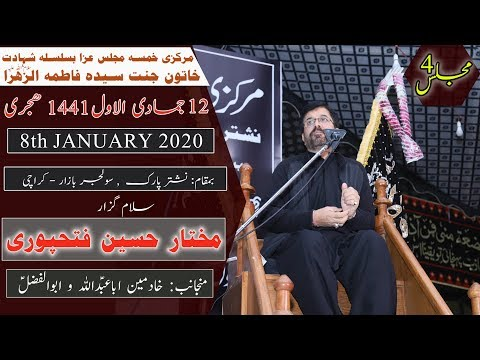 Ayyam-e-Fatima Salam | Mukhtar Fathepuri | 12 Jamadi Awal 1441/2020 - Nishtar Park - Karachi