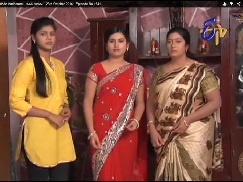Aadade Aadharam - ఆడదే ఆధారం - 23rd October 2014 - Episode No 1641