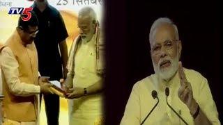 PM Narendra Modi launches Soubhagya Scheme