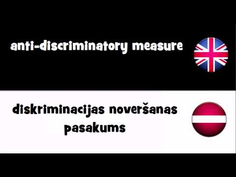 Header of discriminatory