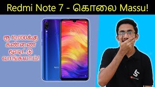 Redmi Note 7 - சிறப்பான தரமான சம்பவம்! வேற லெவல் போன்! Xiaomi BACK TO FORM! ( Tamil )