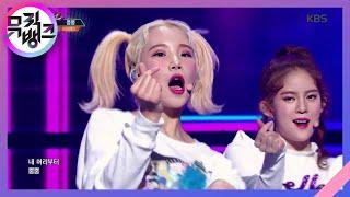 Download Lagu 뮤직뱅크 Music Bank - 뿜뿜 - 모모랜드 (BBoom BBoom - MOMOLAND).20180105 Gratis STAFABAND