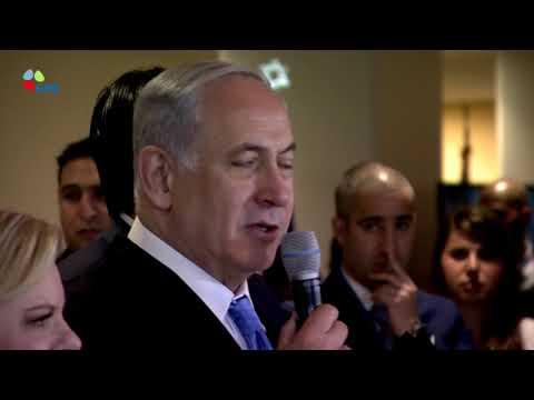 """ראש הממשלה בנימין נתניהו ורעייתו הגב' שרה נתניהו ביקרו בתערוכת ירושלים באו""""ם"""