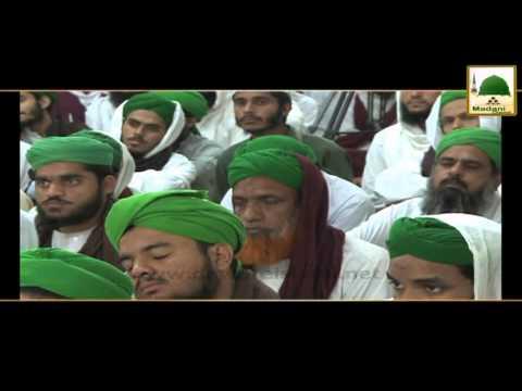 Sachi Tauba Ki Barkat!   Haji Imran Attari   Short Bayan