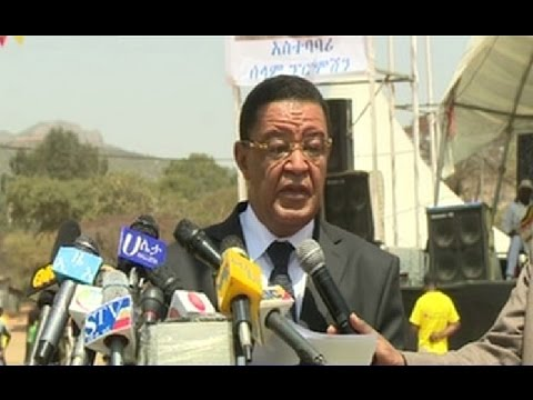 President of Ethiopia Dr. Mulatu Teshome On Adwa Victory