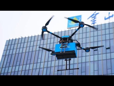 Meal delivery drones start Shanghai trials