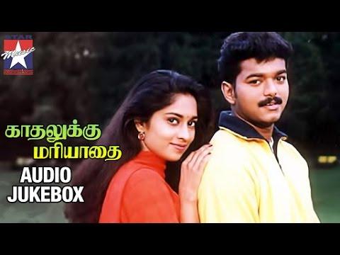 Kadhalukku Mariyadhai Tamil Movie Songs   Audio Jukebox   Vijay   Shalini   Ilayaraja