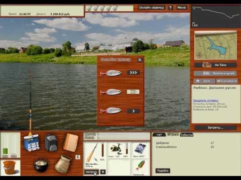 Русская рыбалка как быстро заработать деньги на озере