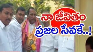 Medchal MLA Malla Reddy Got Minister Seat In KCR Cabinet
