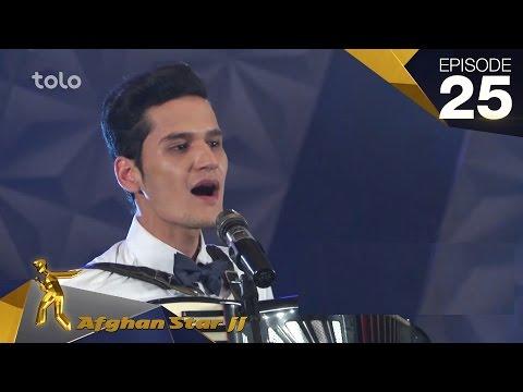 Afghan Star S11 - Episode 25 - Top 5 / فصل یازدهم ستاره افغان - قسمت 25 - 5 بهترین