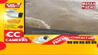 Heavy Water Floods In Kerala   MAHAA NEWS