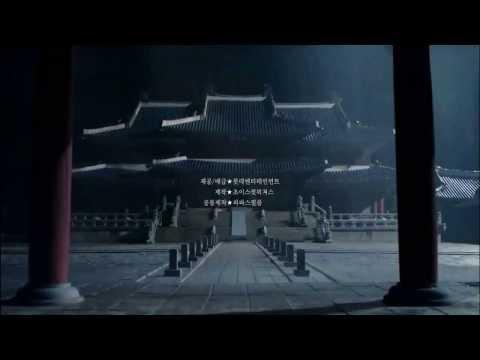 조정석(Cho Jung Seok ) - 역린(The Fatal Encounter , 逆鱗) trailer (2014)