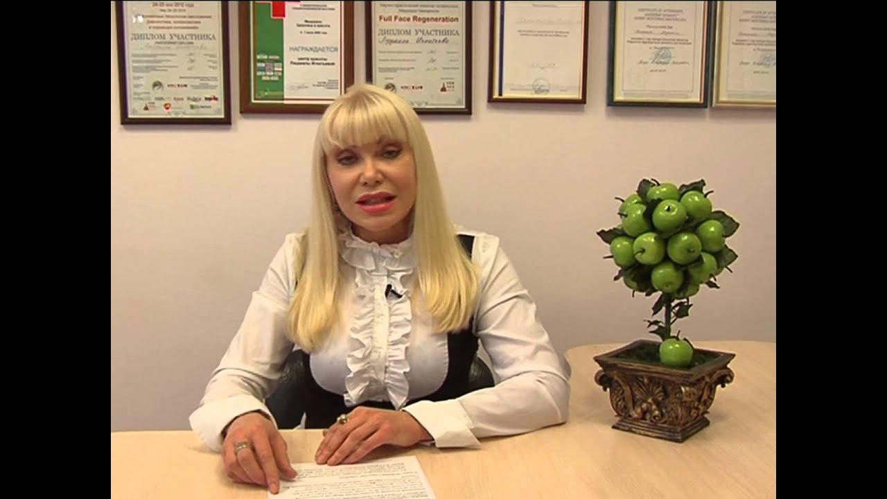 Скульптра лифтинг - Центр эстетической косметологии Людмилы Игнатьевой - YouTube