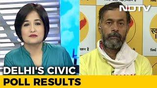 MCD Election Results: Delhi Has