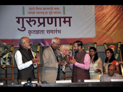 HRD Minister Shri Prakash Javadekar honored educationists, teachers and gurus in Pune