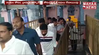 AP MLA Vellampalli Srinivas Serious Orders Over Illegal Owners To The Temple Lands | MAHAA NEWS