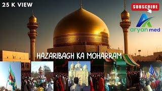 Hazaribagh ka Muharram 2018
