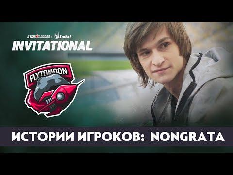 Истории игроков: nongrata