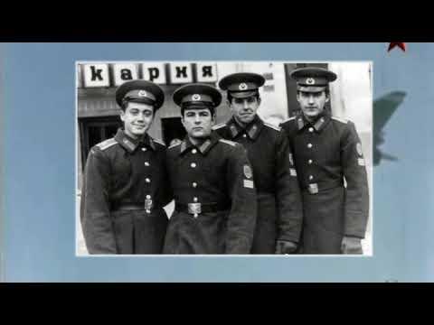ХВВАИКУ 1978-2013