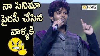 Vijay Devarakonda Angry Speech @Taxiwala Movie Pre Release Event